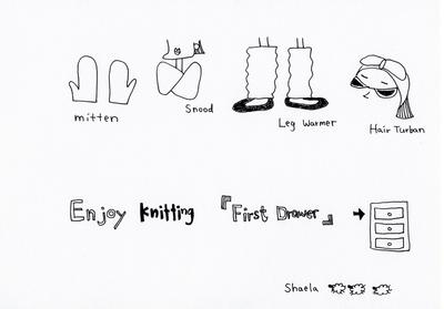 Enjoy Knitting-First Drawer-