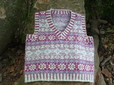 Bright Girl (Purple/Vest)