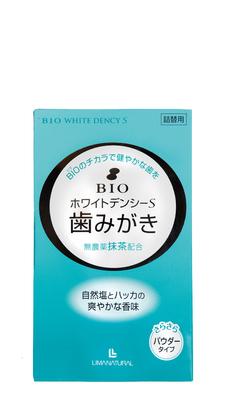 ビオ ホワイトデンシー S 詰替  (パウダー歯みがき)