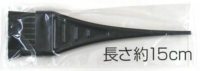 ヘナ用ハケ (刷毛)