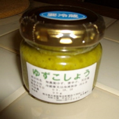 手作り柚こしょう(緑)