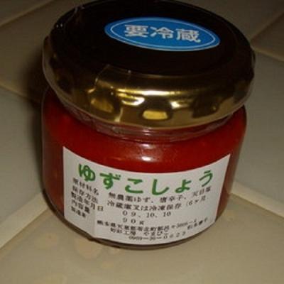手作り柚こしょう (赤)