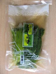 山形菜(山形青菜)   200g