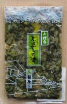 山野香 100g