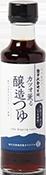 カツオ薫る醸造つゆ