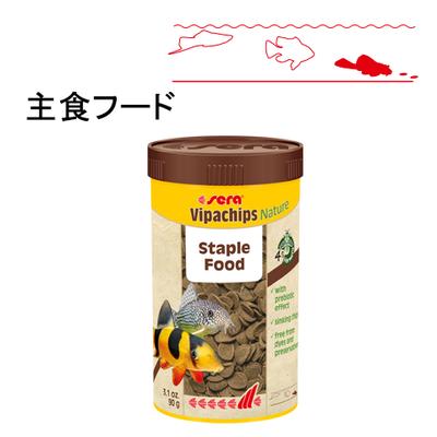 【熱帯魚/低層魚フード】ビーパチップスNature 250ml/90g