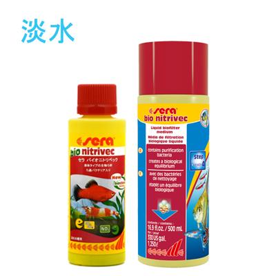 【水質調整剤】バイオニトリベック
