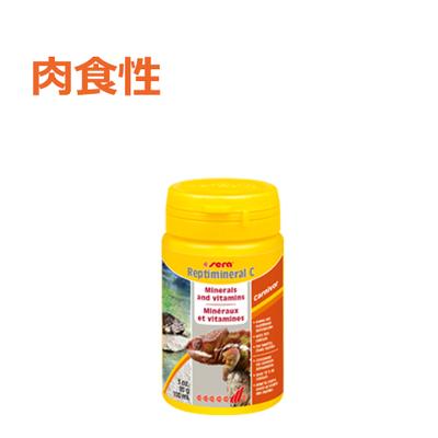 【爬虫類用品/サプリメント】レプティミネラルC 100ml / 85g