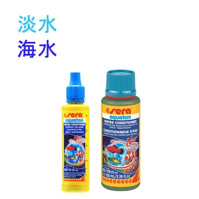 【水質調整剤】アクタン