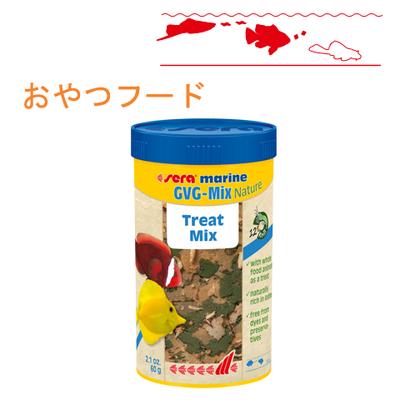 【海水魚フード】マリンGVGミックスNature 250ml/60g