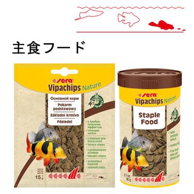 【熱帯魚/低層魚フード】ビーパチップスNature