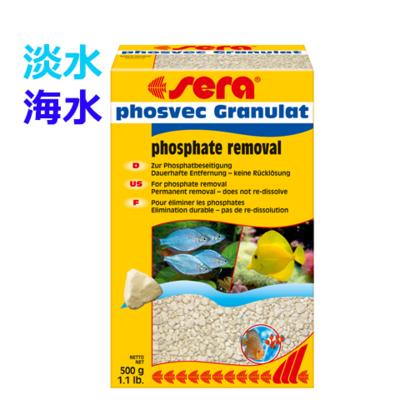 リン酸塩除去剤 seraフォスベックグラニュレイト 500g