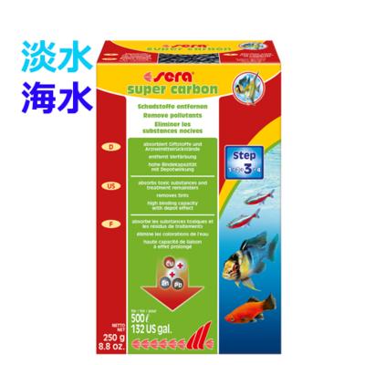 有害物質の除去剤 seraスーパーカーボン 250g