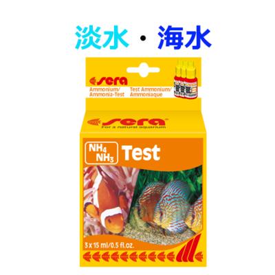 水質測定試薬(テスター) seraNH4/NH3テスト 15ml