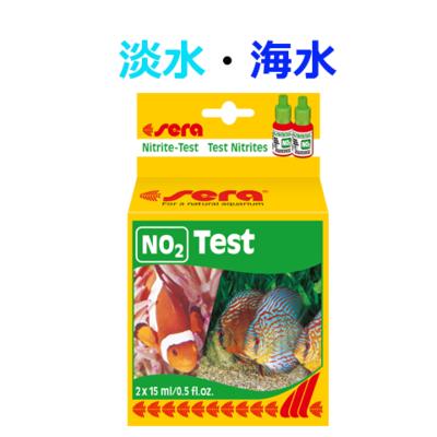 水質測定試薬(テスター) seraNO2テスト 15ml