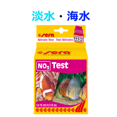水質測定試薬(テスター) seraNO3テスト 15ml