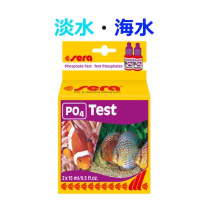 水質測定試薬(テスター) seraPO4テスト 15ml