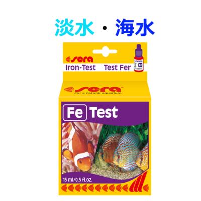 水草育成用品 seraFeテスト 15ml