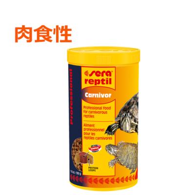 【爬虫類フード】レプタイルプロ肉食性用