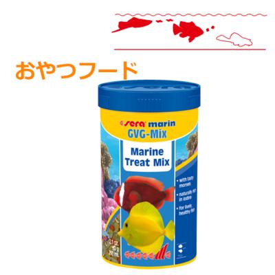 海水魚の主食フレークフード seraマリンGVGミックス 250ml / 60g