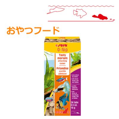 【熱帯魚フード】オーニップ 24Tabs