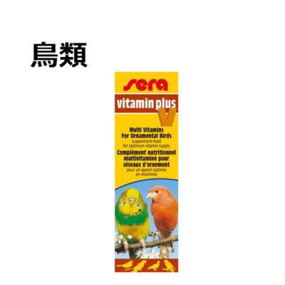 鳥類の補助剤 seraビタミンプラスV 15ml