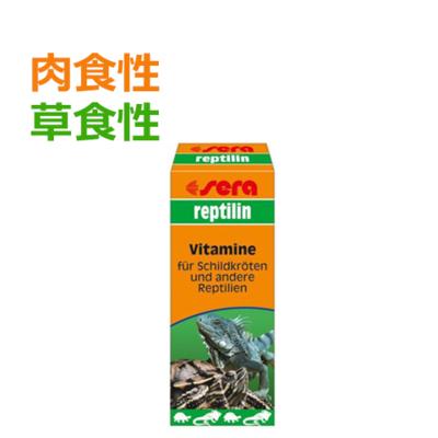 爬虫類用サプリメント seraレプティリン 15ml