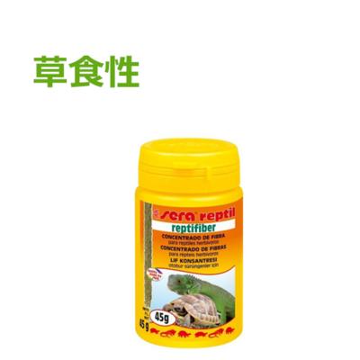 爬虫類用サプリメント seraレプティファイバー 100ml / 45g