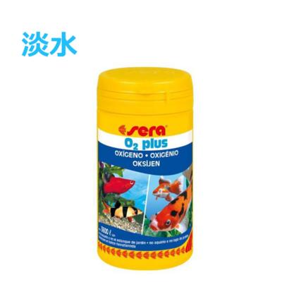 飼育水の水質調整剤 sera O2プラス 250ml / 360g