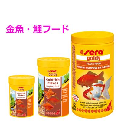 金魚のフレークフード seraゴールディ