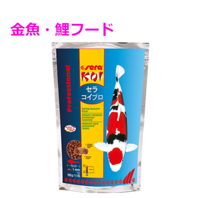 鯉のプロフェッショナルフード seraコイプロ春/秋用フード