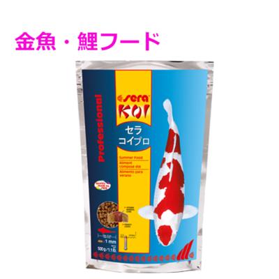 鯉のプロフェッショナルフード seraコイプロ夏用フード