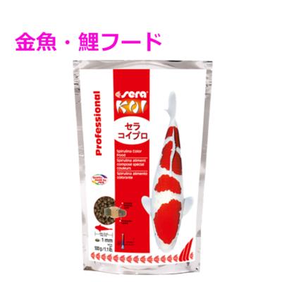 【鯉フード】コイプロ スピルリナカラー