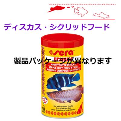 肉食性大型魚のペレットフード seraグラニュアール 1000ml / 250g