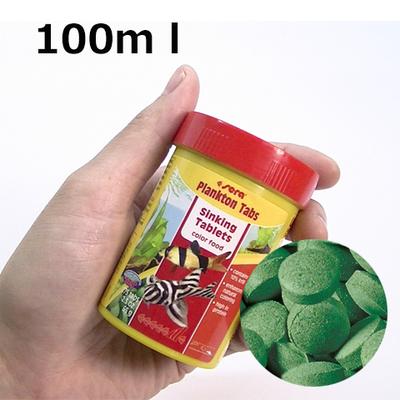 OUTLET seraプランクトンタブズ 100ml/65g