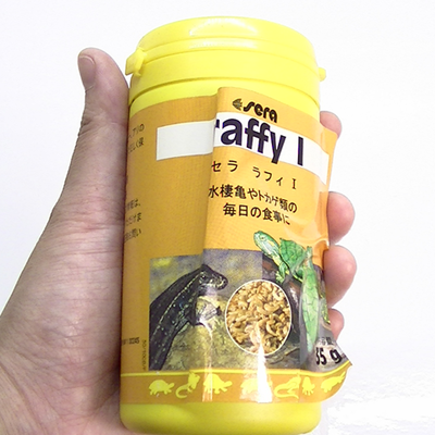 【OUTLET/爬虫類フード】ラフィI 250ml/35g