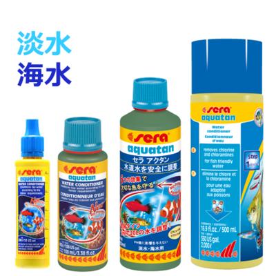 飼育水の中和剤 seraアクタン