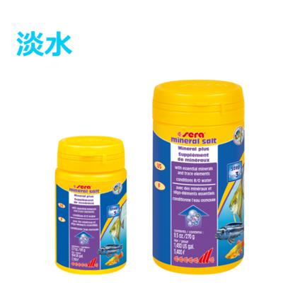 飼育水の水質調整剤 seraミネラルソルト