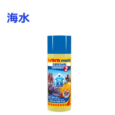 seraマリンコンポーネント(2)Ca/pHバファー 250ml