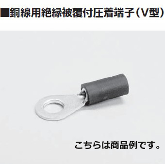 富士端子 呼び V1.25-2 絶縁被覆付圧着端子 100個