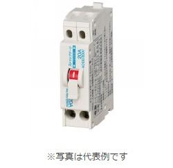 河村電器産業 NCB2P2E20S ノーヒューズブレーカ 2次側差込端子式  スマートサイズ/分岐回路用 定格電流20A