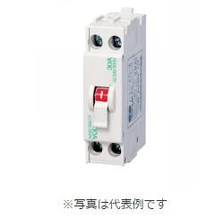 河村電器産業 NCS2P2E20S ノーヒューズブレーカ 定格電流20A