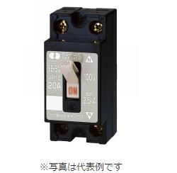 河村電器産業 SE2P1E15S ノーヒューズブレーカ SBサイズ/分岐回路用 定格電流15A
