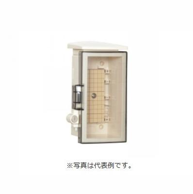 河村電器 シリンダーキー付プラボックス SPNOK2020-10T 屋外用/木製基板/キー付