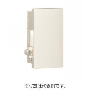 河村電器 シリンダーキー付プラボックス SPNK3020-14 屋内・屋外兼用/木製基板/キー付