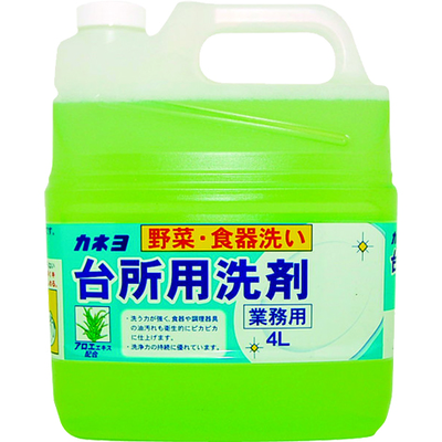 台所用洗剤4L