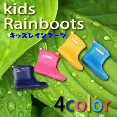 Kids レインブーツ 15.0cm / 17.0cm