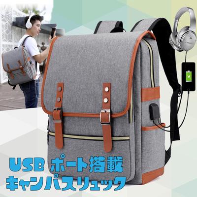 リュック レディース キャンバス レザー 充電用USBポート付き おしゃれ 可愛い 高校生 大容量 A4 リュックサック バックパック デイパック