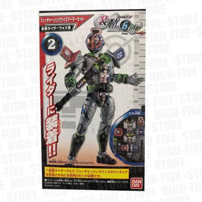 装動 仮面ライダージオウ RIDE6 単品 2.ウォズ用_フューチャーリングクイズアーマーセット