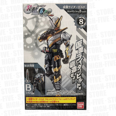 装動 仮面ライダージオウ RIDE6 単品 8.ビルド_ラビットドラゴンフォーム_B-SIDE